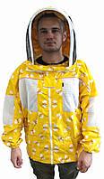 Куртка пасічника Bee Jacket 100%  жовта, маска європейська.