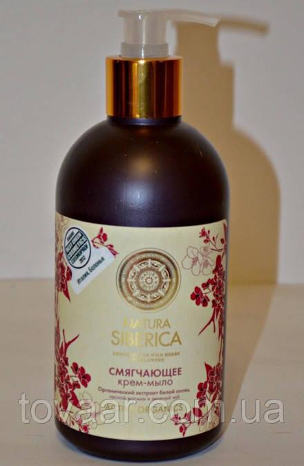 """Смягчающее крем-мыло """"Active Organics"""", Natura Siberica"""