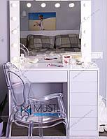 Гримерный столик с зеркалом с подсветкой Box+