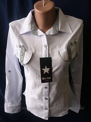 Женская рубашка норма