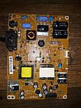 Блок питания EAX65391401 (3.0) телевизора LG 32LB563V, фото 2