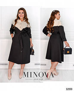 Женская чёрная юбка А-силуэта в деловом стиле батал с 50 по 56 размер, фото 2