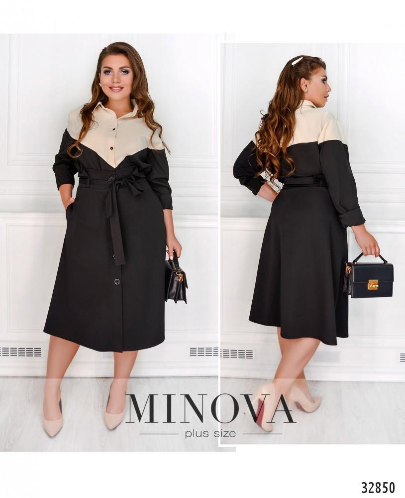 Женская чёрная юбка А-силуэта в деловом стиле батал с 50 по 56 размер