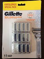 Кассеты для бритья Gillette Fusion Skinguard sensitive 11 шт. ( Картриджи Фюжин)