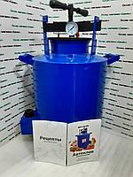 Автоклав для консервирования электрический (бытовой). На 14 литровых банок или до 21 пол литровых.