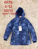 Куртка для девочек оптом, S&D, 4-12 лет,  № KF75