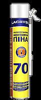 Пена монтажная Lacrysil 70 Бытовая всесезонная 850 мл