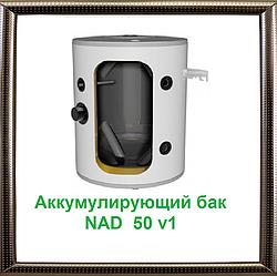 Акумулюючий бак Drazice NAD 50 v1