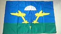 Флаг ВДВ 8