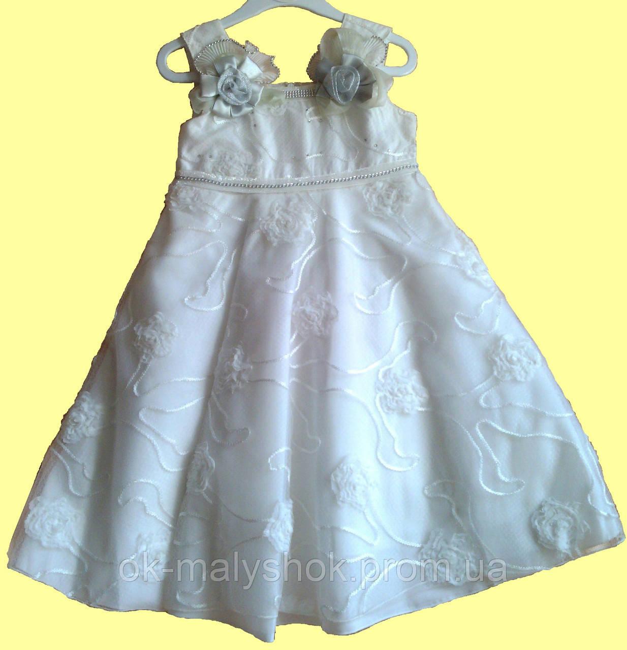 97230bcac811f95 Нарядное белое платье для девочки, р.2: продажа, цена в Киеве ...