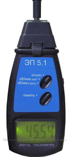 "Тахометр ЭП5.1 ""Дзыга"""