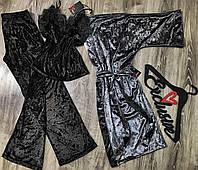 Велюровая брючная пижама+халат-комплект домашней одежды.