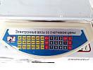 Весы торговые электронные 40 кг Promotec PM 5052, фото 5