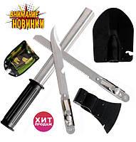 Туристический набор 4 в 1 (лопата, топор, пила, нож с зазубринами)