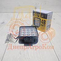 Фара LED квадратная/круглая в ассортименте