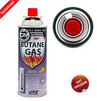 Газовый баллон VITA 220 гр.