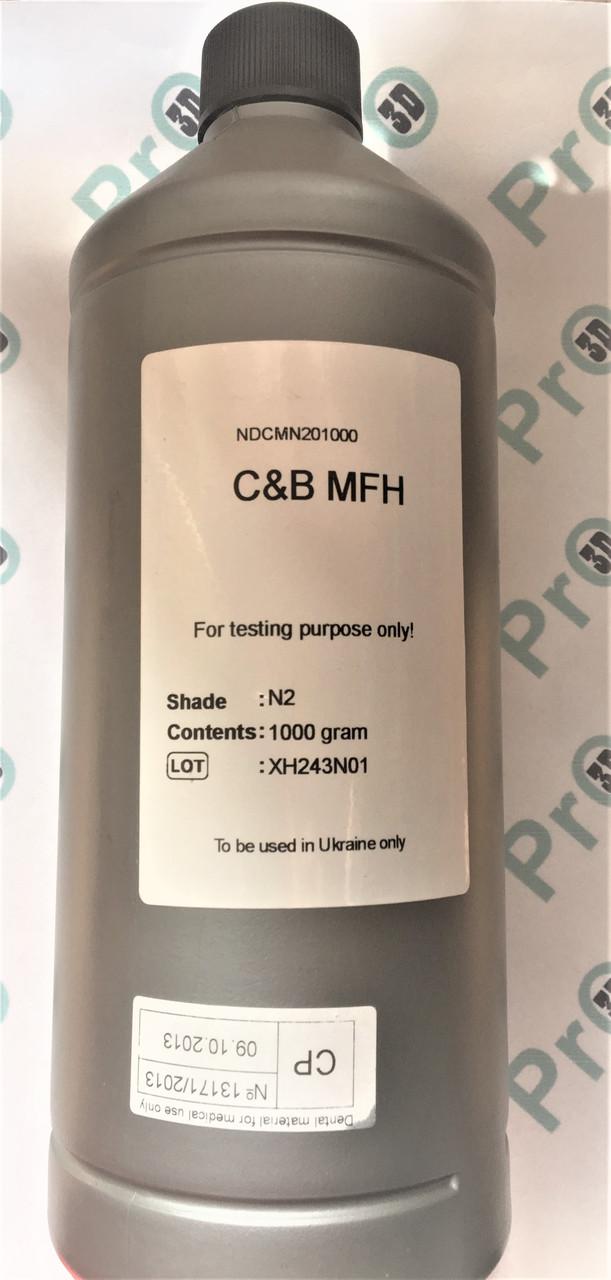 Фотополімерна смола C&B MFH NextDent, 1кг N2