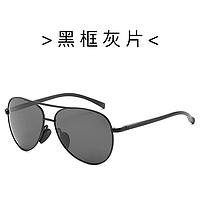 Очки солнцезащитные HDCRAFTER модель BS014, фото 1