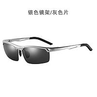 Очки солнцезащитные HDCRAFTER модель L011, фото 1
