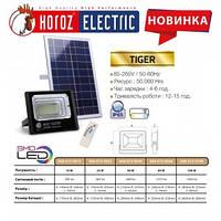 """Прожектор светодиодный на солнечной батарее """"TIGER-100"""" 100W 6400K"""