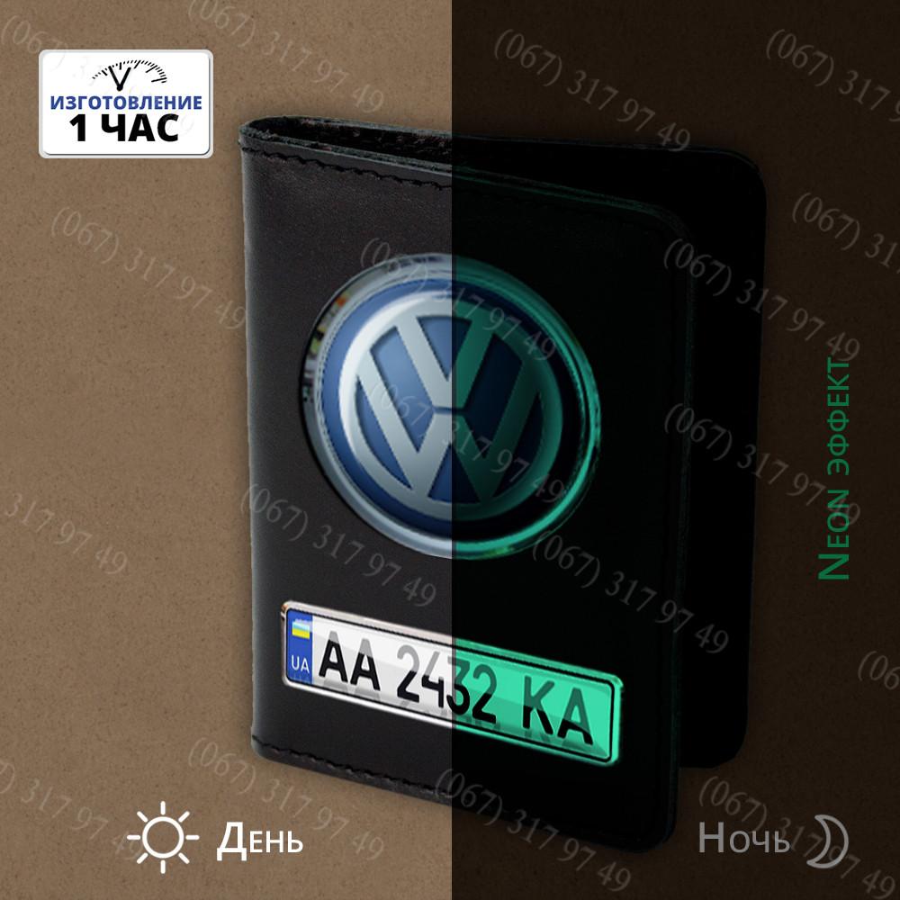 Под документы авто портмоне с номером и лого Вашего авто светящееся в темноте (Неон Эффект)