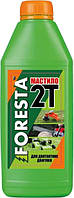 Моторное масло Foresta 2T 1 л