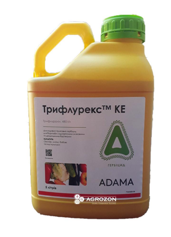 Гербицид Трифлурекс (Трефлан) трифлуралин 480 к.е, ADAMA - 5 л