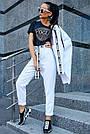 Женский белый брючный костюм костюмка молодёжный классический повседневный, фото 3