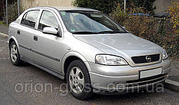 Стекло ветровое (лобовое) Opel Astra G 1998 - 2004 (Опель Астра)