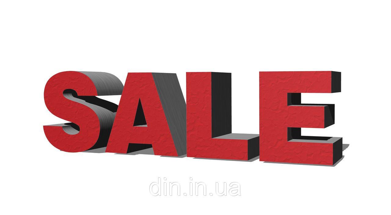 Объемные буквы SALE из пенопласта толщина 10 см, высота 50 см
