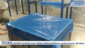 Защитное гигиеническое накрытие на паллету и Big Box 1200х1000х250, 38мкм, 300 шт