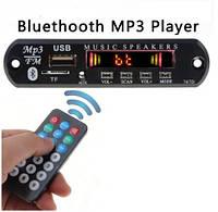 Автомобильный Аудио MP3-плеер FM, Bluetooth, AUX, USB, SD модуль питание 12В с Пультом