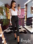 Женский комплект: белое боди и черные брюки с поясом, фото 3