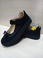 Туфли школьные из нубука и кожи Tutubi для девочки Размеры 31.