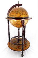 Глобус бар напольный на 3-х ножках 360 мм коричневый 36001R