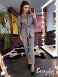 Женский брючный костюм с поясом: жакет и брюки, фото 2