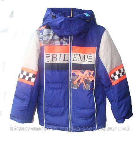 Куртка подросток для мальчиков