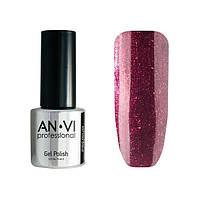 Гель-лак для ногтей ANVI Professional №090 Burgundy Fizzy 9 мл
