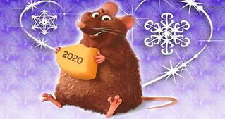 Год металлической белой крысы
