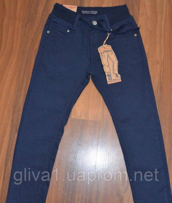 Котоновые брюки структурная ткань деми Taurus Венгрия 140-146см Синий