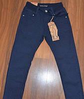 Котоновые школьные брюки деми Taurus 140-146см, фото 1