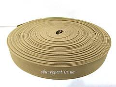 Резинка  взуттєва 25 мм, кол. бежевий