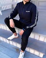 Куртка мужская (бомбер). Куртка чоловіча. Бомбер синего цвета. ТОП КАЧЕСТВО!!!, фото 1