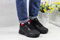 Женские кроссовки  Nike Ultra Moire. Черные. Код товара: Д - 4004
