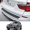BMW X3 F25 'M-Sport' 2014-2017 пластиковая накладка заднего бампера
