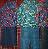 Детский комбинезон для мальчиков, фото 2