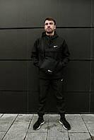 Анорак + штаны + барсетка в стиле Nike черный ! Спортивный костюм мужской