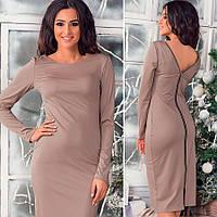Платье с молнией сзади Мокко 189