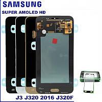 Дисплей сенсор модуль для Samsung Galaxy J3 2016 J320H/DS J320H TFT / IPS / AMOLED