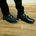 Школьные туфли на липучках, р. 32-35, фото 2